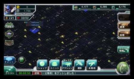 Gundamconquest3 001