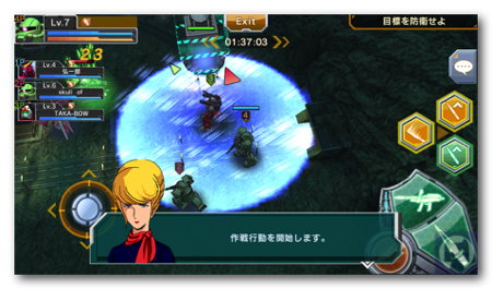 Gundamconquest3 002 copy