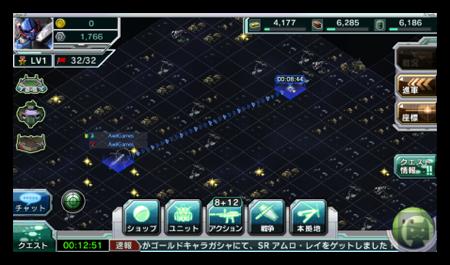 Gundamconquest3 002