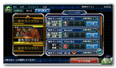 Gundamconquest3 007 copy