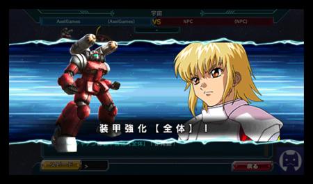 Gundamconquest3 007