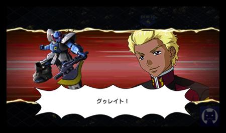 Gundamconquest3 009