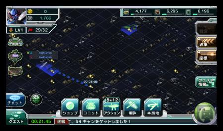 Gundamconquest3 010