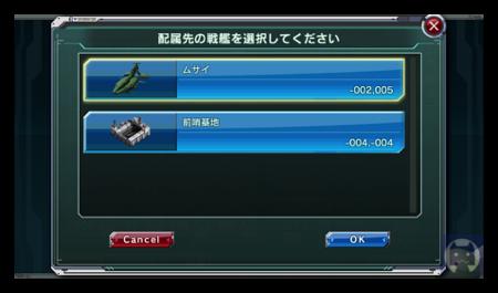 Gundamconquest3 011
