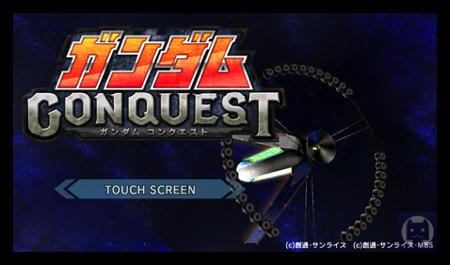 Gundamconquest 1 002