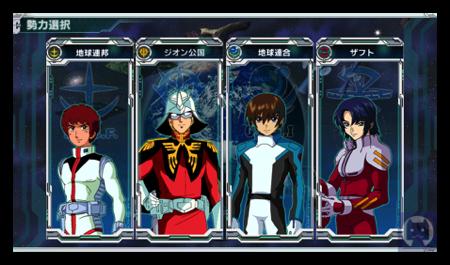 Gundamconquest 1 003