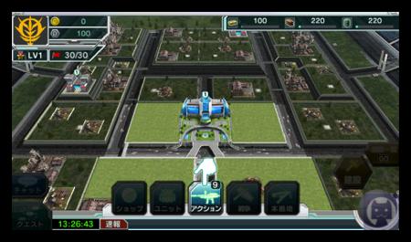 Gundamconquest 1 010