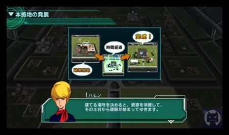 Gundamconquest 1 028