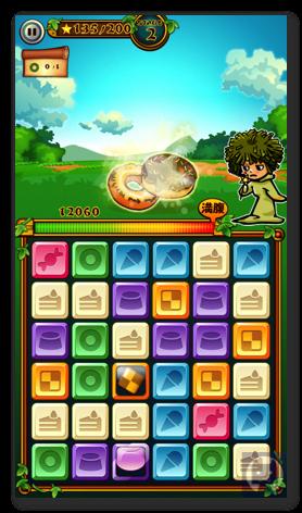 Mahounomori2 008