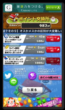 Nekotama4 006