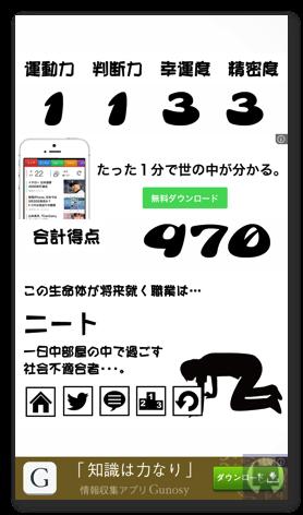 Seisi2 008