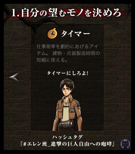 Singeki 001