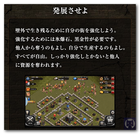 Singeki 004