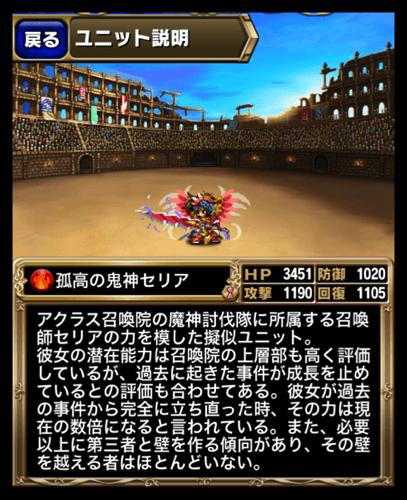 Th DropShadow ~ bf unit319