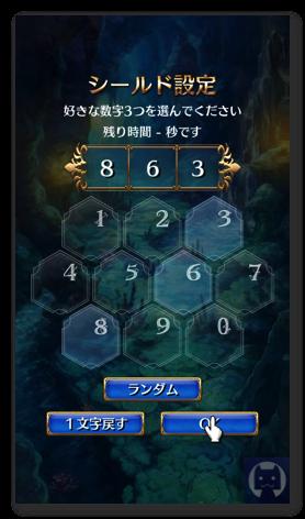 Aegiscode2 001