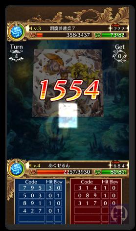 Aegiscode3 001