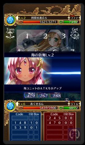 Aegiscode4 006