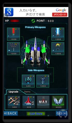 Astrowings1 2 001