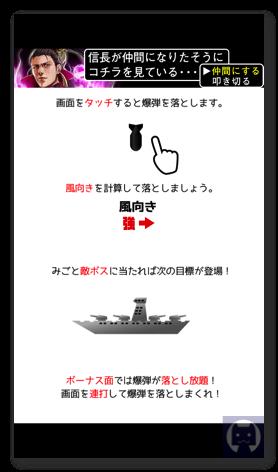 Bakugeki 2 001