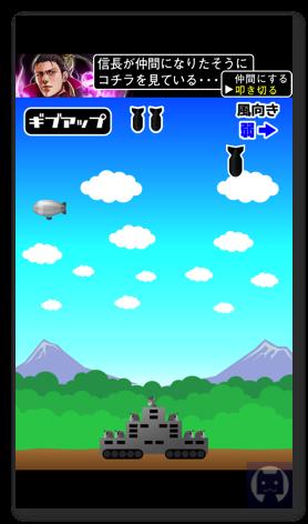 Bakugeki 2 003