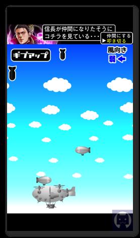 Bakugeki 2 006