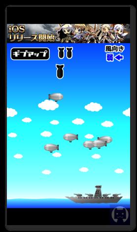 Bakugeki 2 014