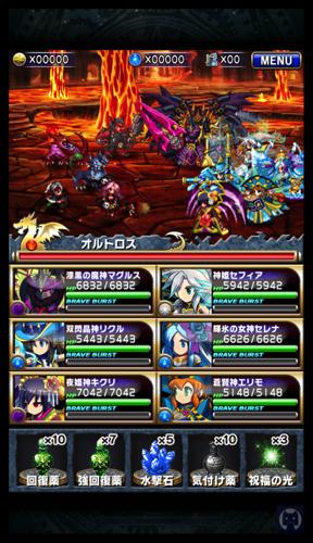 Bravefrontier0204 1 002