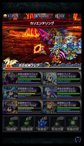 Bravefrontier0204 1 005