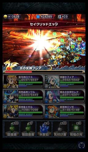 Bravefrontier0204 1 015