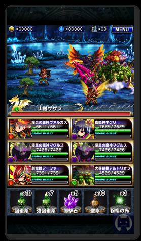 Bravefrontier0206 1 002