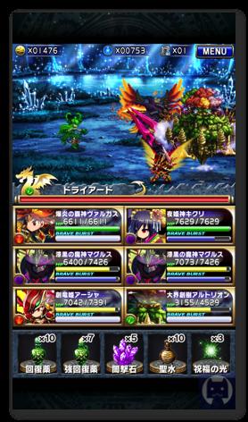 Bravefrontier0206 1 003