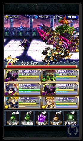 Bravefrontier0208 1 003