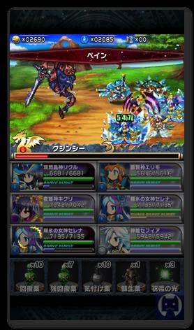 Bravefrontier0214 1 006