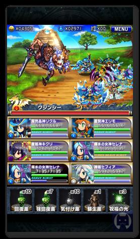 Bravefrontier0214 1 009