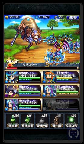 Bravefrontier0214 1 015