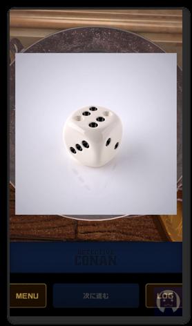 Cubic conan3 1 012