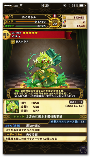 Fullbocco0203 9 008