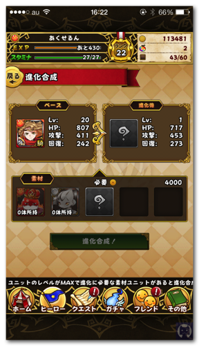 Fullbocco0203 9 010