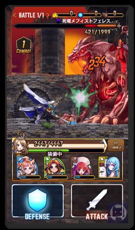Himekishi2 004