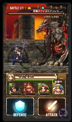 Himekishi2 006