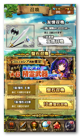 Himekishi2 013