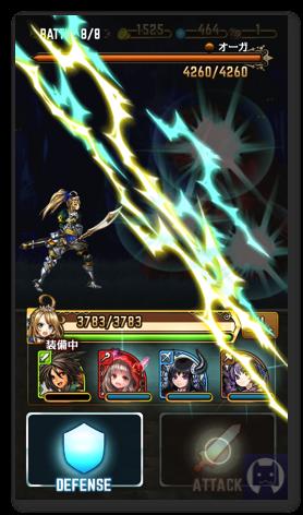Himekishi2 018