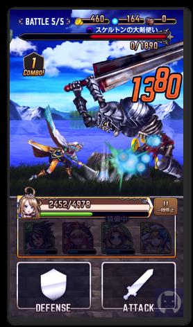 Himekishi2 023