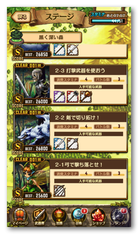 Himekishi2 024