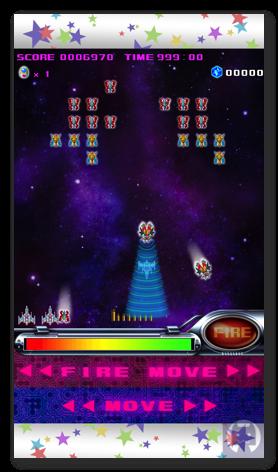 Spacegalaga 1 006