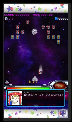 Spacegalaga 1 007