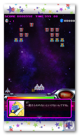 Spacegalaga 1 008