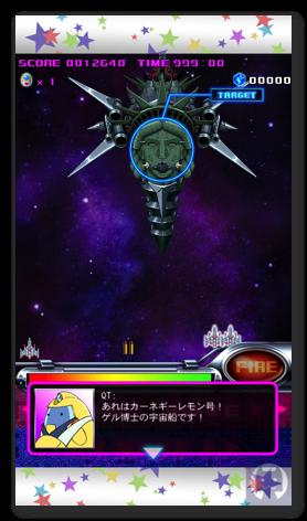 Spacegalaga 1 009