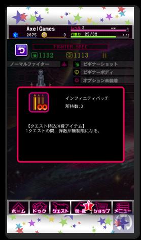 Spacegalaga 1 020