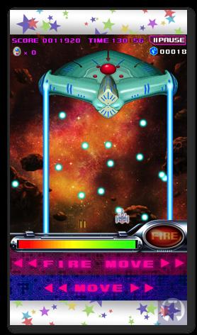 Spacegalaga 1 024